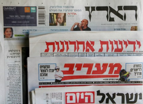 In this photo are seen the four main papers in Israel