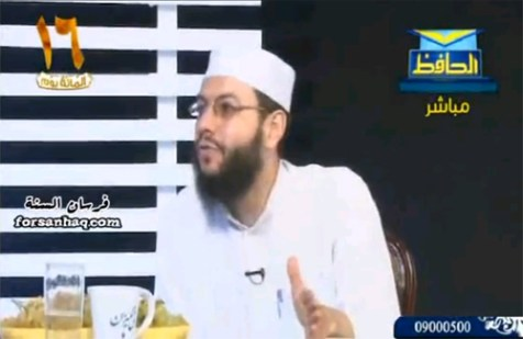 An Egyptian sheik calling for death to a man who ripped up a Koran on a YouTube video on the Egyptian television station Al Hafiz.