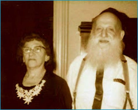 Binyamin and Chaya Maryles, uncle and aunt of Emes Ve-Emunah author Harry Maryles.