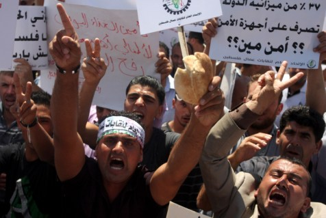 Protest in Ramallah on September 11, 2012