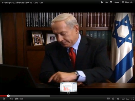 Rosh Hashanah video from the Prime Minister's Office.