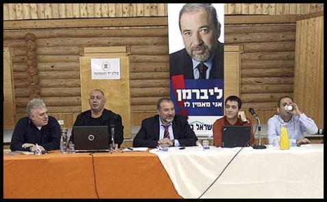 FM Avigdor Liberman (center).