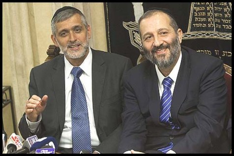 Aryeh Deri (R.) co-chair with Interior Minister Eli Yishai (L) of Shas is going to bring his list 3 seats from Likud, according to a new poll published Thursday.