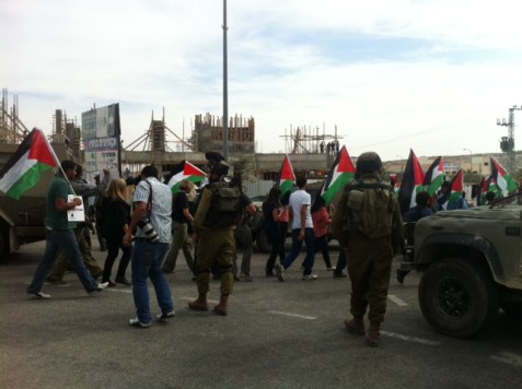 palestinians at rami levy
