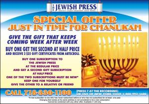 CHANUKAH Special Offer