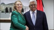 U.S. Secretary of State Hillary Clinton with Palestinian president Mahmoud Abbas (R).