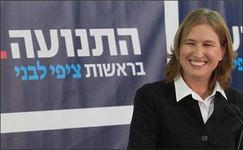 Tzipi announcing she'll head a movement headed by Tzipi.