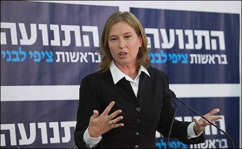 Israel's former foreign minister Tzipi Livni announces her return to politics during a press conference in Tel Aviv on November 27, 2012.