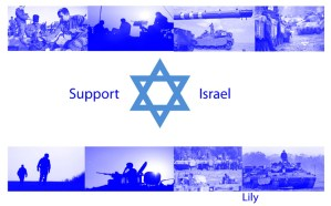 This image was created by Lily Polonetsky of Teaneck, NJ. Lily is 12 years old and a student at Yavneh Academy.