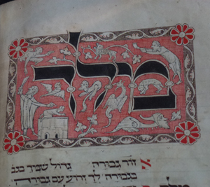 """Mahzor (14th century) """"King Girded with Might"""" Courtesy Bodleian Library & Jewish Museum"""