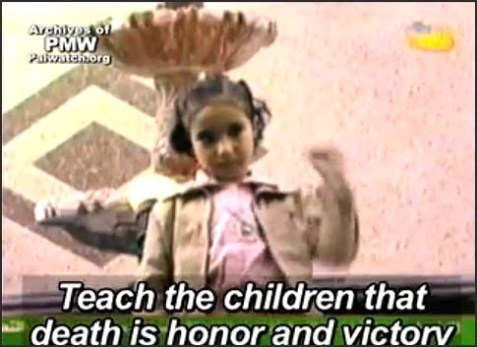 palestinian children songs