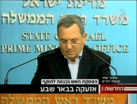 Defense Minister Barak announces cease fire as rockets continue to pound Israel.