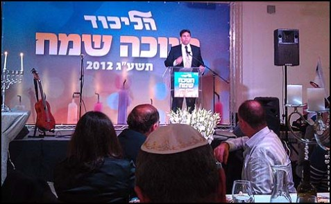 MK Danny Danon at a Likud Chanukah party.