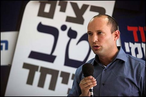 Jewish Home Chairman Naftali Bennett.