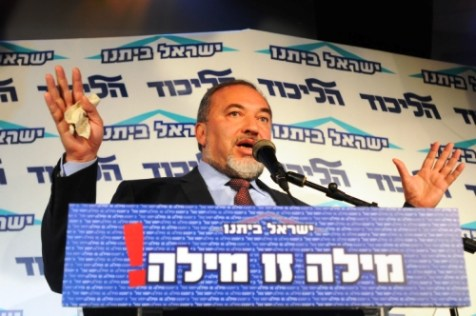 Liberman Announcement
