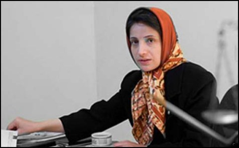 Nasrin Soutoudeh