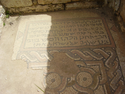 Mosaic in the Synagogue