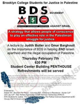 Flyer for Brooklyn College BDS Forum, Feb. 7, 2013