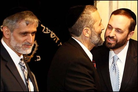 Shas Party Interior Minister Eli Yishai (L), Aryeh Deri (C) and Minister of Housing Ariel Atias.