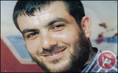 Terrorist Zaki al-Sakani.