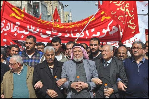 A demonstration of Jordanian Islamists.