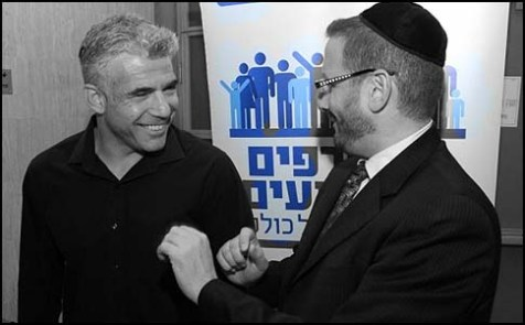 Yair Lapid with one of his party&#039;s MKs, U.S. born Rabbi Dov Lipman.