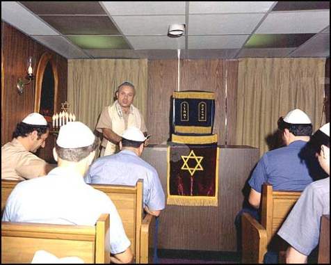 Shabbat Circa. 1979
