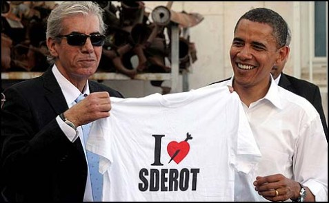 Democratic presidential contender Barack Obama was given a T-shirt by the mayor of Sderot on his last visit to Israel, July 23, 2008.