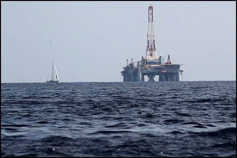 Gas field drilling site in the Mediterranean (file photo)