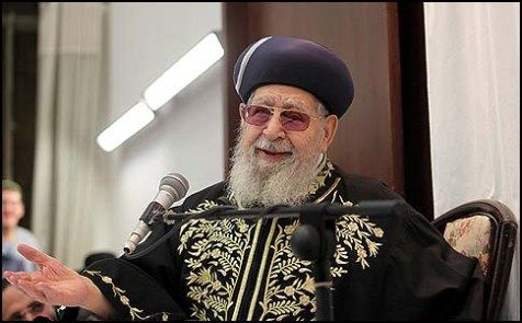 Rav Ovadia Yosef