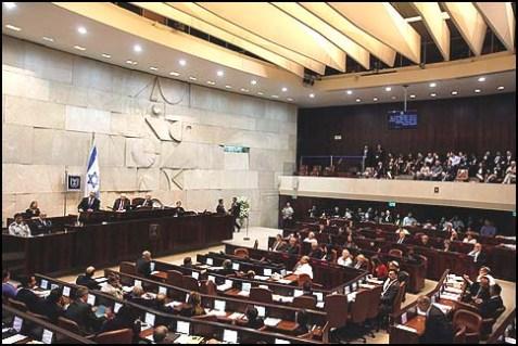 Israel's Prime Minister Benjamin Netanyahu addressing the Knesset.