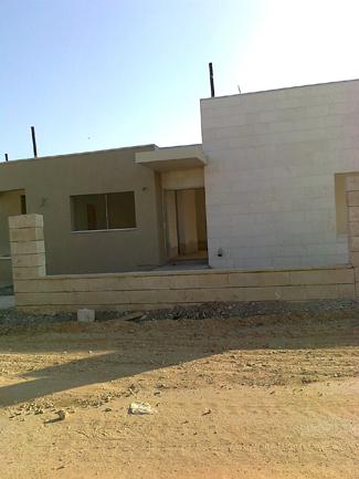 Gush-020113-House