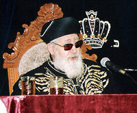  Chacham Ovadia Yosef