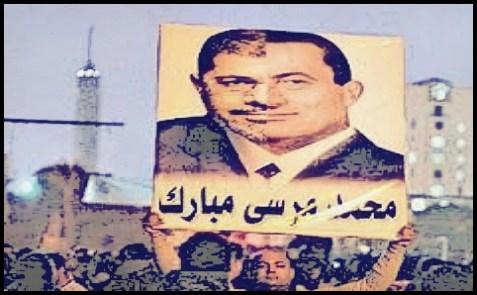 Morsi-Mubarak
