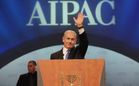 Prime Minister Benjamin Netanyahu speaking at AIPAC&#039;s policy conference in Washington DC, USA. March 05, 2012.