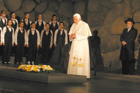 Pope Benedict XVI in the Hall of Remembrance at the Yad Vashem Holocaust Memorial during a visit to Israel in May 2009. The pope announced this week that he would resign at the end of the month.