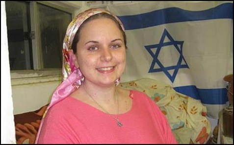 Rachel Avraham