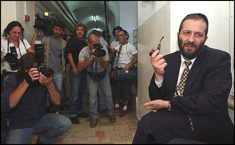 Shas leader Aryeh Deri outside a Jerusalem Court room.