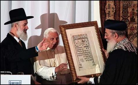 Pope Benedict XVI with Chief Ashkenazi Rabbi Yona Metzger (L) and Chief Sephardic Rabbi Shlomo Ammar (R), May 12 2009.