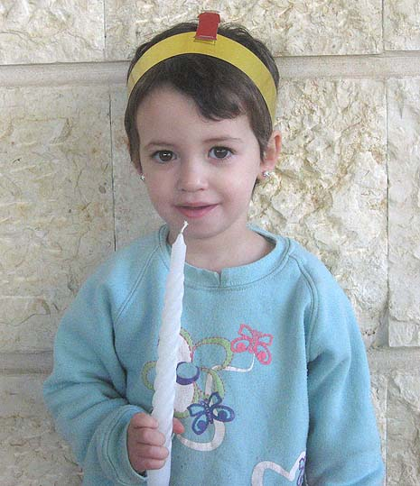 Two-year-old Adele Bitton remains in life-threatening condition after she and her family were attacked by Palestinian stone throwers.