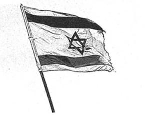 Israeliflagposter