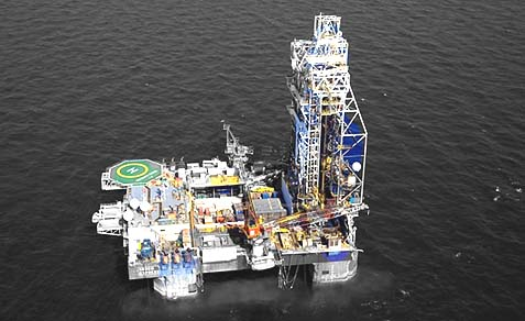The Israeli Tamar drilling rig, 56 miles off shore.
