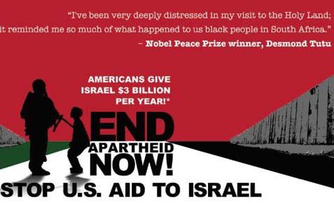 anti US aid ad