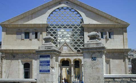 Beit Hadassah: Museum of the Jewish Settlement.
