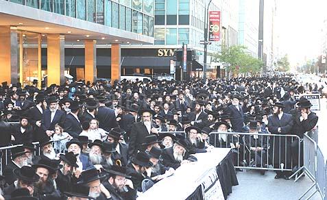 Haredi Protesting gzeiras