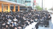Haredi Protesting gzeiras