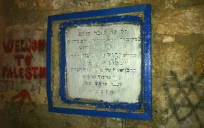 The monument after IDF soldiers cleaned it up. Photo: Tazpit New Agency