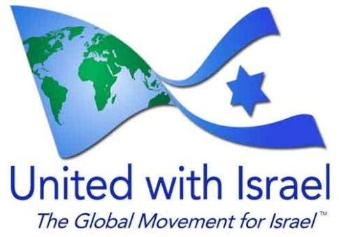 UWI blog logo