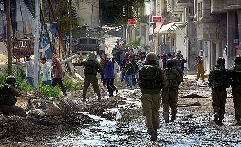 IDF soldiers in Tulkarem.
