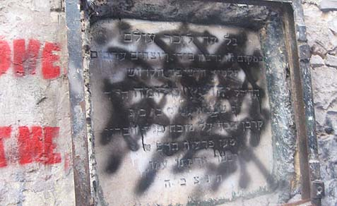 The desecrated Monument of Yehoshua Salome.